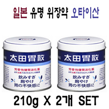 [app coupon$25](太田胃散) Ohta Isan intestinal remedy 210g (Canned) x 2ea Set !  ♥ Directly From Japan ♥