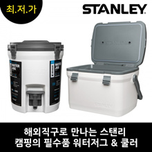STANLY COOLER