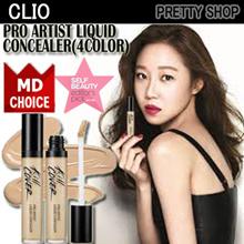 ★CLIO★ Kill Cover Pro Artist Liquid Concealer (7.5g)