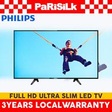 **FREE WALL MOUNTING** PHILIPS Full HD Ultra Slim Smart LED TV 43PFT5102/98 - SINGAPORE WARRANTY
