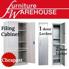 Metal Locker | One Door or Two Door | Metal Filing Cabinet | Storage Rack | Furniture warehouse