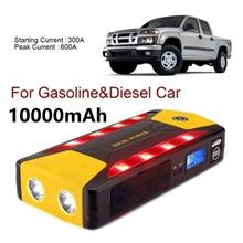 10000mAh Pack Car Jump Starter Emergency Charger Booster Power Bank Battery
