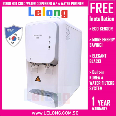 Lelong com sg」- Water Dispenser Korea K1800S Antioxidant