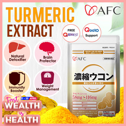 [6FOR$39] [FREE SHIPPING] ♥  AFC Turmeric Extract ♥ 100% Natural | Slimming | Detox | Wellness