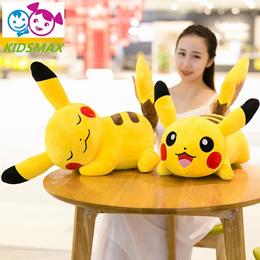 Pikachu Plush Toys Cute Soft Toy Cartoon Pikachu Stuffed Animal Plush Doll Nap Pillow Baby Kids Toy