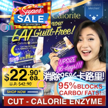 [SUPER SALE EVENT!]♥SLIMMING RESULT G`TEED! ♥EAT W/O WEIGHT-GAIN* RISK! ♥NANO ENZYME