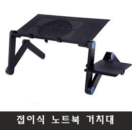 笔记本电脑桌/床上电脑桌/iPad书桌/懒人铝合金折叠桌子
