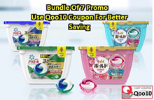 Apply Q10 Coupon For Better Saving /Bundle of 7 Deals /Japan New 3D Laundry Detergent pods gel Ball