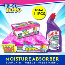 Thirsty Hippo Dehumidifier Moisture Absorber 600ml Buy 7 Free 1 + FREE 3s + Free Harpic 500ml