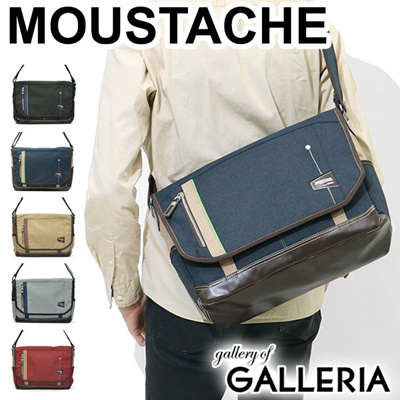 Mustache shoulder MOUSTACHE shoulder bag bag diagonal bag A4 tablet storage  men s ladies JLG-4652 c028620427535