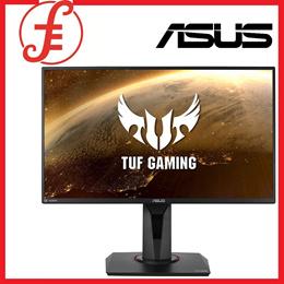 Asus VG259QM Tuf Gaming 24.5Inch FHD 1ms Oc 280Hz Monitor 1080P (1920 x 1080) Fast IPS 280Hz (Sup
