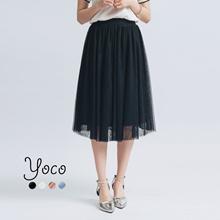 YOCO - Flared Midi Net Skirt-170481