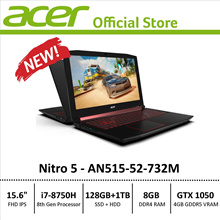 Acer Aspire Nitro 5 (AN515-52-732M) Gaming Laptop - 8th Generation i7 Processor with GTX 1050