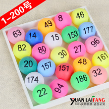 Lucky draw ball lottery number digital Awards ball in table tennis ball touched the ball ball ball e