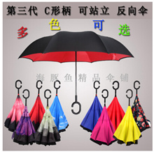 [3 IN 1 SHIPPING FEE] Free standing stand double umbrella custom advertising ad clear umbrella outdoor automatic car straight handle anti-open umbrella