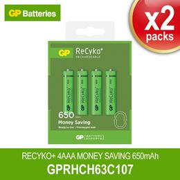 GP RECYKO+ 4AAA MONEY SAVING 650MAH (2 Pack Bundle)