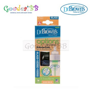 Dr. Brown s 5oz/150ml Glass Wide-Neck  Options  Baby Bottle (1 Pack)