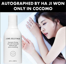 ❤CHEAPER THAN SASA WATSON SEPHORA❤JONE ❤BY ACTRESS HA JI WON❤DRAMATICALLY IMPROVE YOUR SKIN ❤
