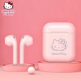 Hello Kitty Apple Airpods Wireless Bluetooth 5.0 Sports earphone Cartoon Headphon Bilateral stereo