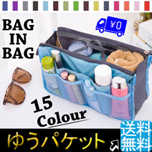 AVIVA Free Shipping / Yu Packet / Bag in Bag / Mini Back / Storage Pouch / Cosmetic Pouch / Organized / Unisex Dual / 13 Color