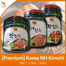 [Premium] Korea NH Kimchi (Whole and Ponytail Radish)