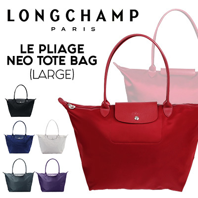 Sg Local 100 Authentic Longchamp Le Pliage Neo Tote Bag 1899 With Receipt