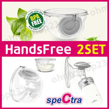 [spectra] ★Spectra★ 1+1 Spectra Korea 28mm HandsFree 2 Set Breast Feeding Accessories