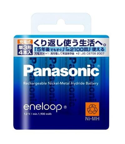 【メール便発送】パナソニック エネループ 単3形 4本パック BK-3MCC/4 00018147