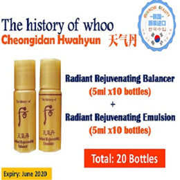 Cheongidan Hwahyun  天气丹 Radiant Rejuvenating Balancer (5ml x10 bottles) + Emulsion (5ml x10 bottles)