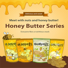 ★ Honey Butter Almond ★ korean food / Honey butter almond 35g / wasabi almond 210g / healthy snack / rich abundance of iron and calcium / rich vitamin