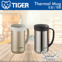 TIGER T050 - 0.5LT S/STEEL THERMAL TEA MUG (Champagne Gold / Clear Stainless) / Keep Warm 6 Hours