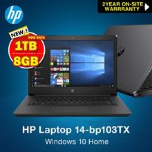 HP Laptop 14-bp103TX / 8TH Gen i5 /8GB DDR4 / 1TB HDD SATA /2YEAR onsite warranty