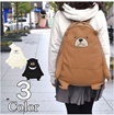 New Arrival Japan Hot Cutie Bear/Cat/Parrot Backpack/Travel/Laptop/Computer/Bag