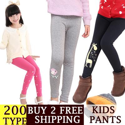 5ca2a57047f Children Kid Girl Boy Baby Adult Women Autumn Winter Leggings  Pants Thick  Warm Cotton