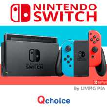 ★Authentic★★BEST GAME Machine★ Nintendo Switch Console Super Bundle 1 year warranty