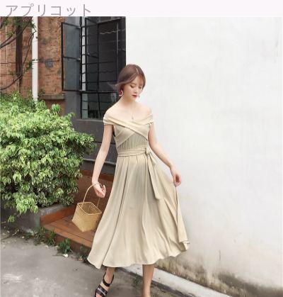 アンティーク調/韓国風/単一色/肩なし/クロス/ドレス/女/気質/着やせ/包帯/ロングドレス/2way