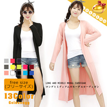 All Flat Price☆F/W Easy up style◆Stylish Long n Middle Length Cardigan◆Women′s Fashion/ Long Sleeve Cardigan for women-Modal material/ 13 colors (Free Size)-3 styles