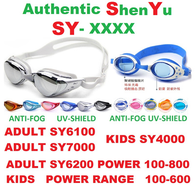 67f9d71bfb9 Authentic Shenyu Anti fog UV shield Adult  kids Swimming goggles Diving  goggl