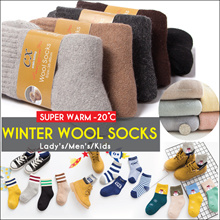 Super warm women winter wool socks/ men winter w socks/kids winter socks/ winter glove/winter scarve