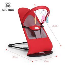 [ABG-HUB] Foldable Newborn Rocking Chair Baby Rocker Kids Bouncer Infant Bouncing Chair