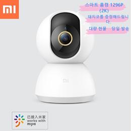 샤오미 미지아 360도 홈카메라 스마트 홈캠 1296P(2K)/SE/당일충고