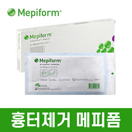 [메피폼] mepiform  4x30cm 10x18cm 5매 - 흉터 제거 패치