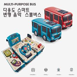 [MHs]어린이 완구차 베이비 시뮬레이션 버스 스쿨버스 보이즈 여아 관성능 지능형 다목적 승용차