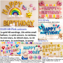 Over 60 designs! Party balloons/ party decor/ birthday party/ new arrival/ party set/ Balloon set