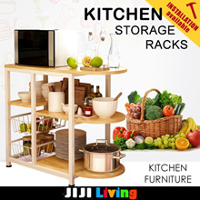 Kitchen Storage Racks! ★Kitchen Shelf | Cabinet | Rack | Organizer | ★Furniture ★Wood ★Steel Frame