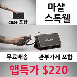 Marshall Stockwell Portable Bluetooth Speaker Black/마샬 스톡웰 포러블 블루투스 스피커 블랙