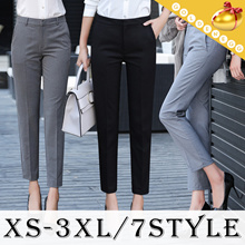 ◆Plus Size Dress Pant for woman◆OL Daily Wear/ Western-style clothes/ Work Pant/ XS-3XL