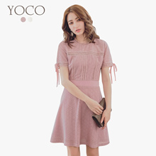 YOCO - Lace Cut-out Skater Dress-180187