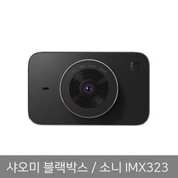 샤오미 차량용 블랙박스 2017Ver. / 소니 IMX323 / H.264 / 무료배송