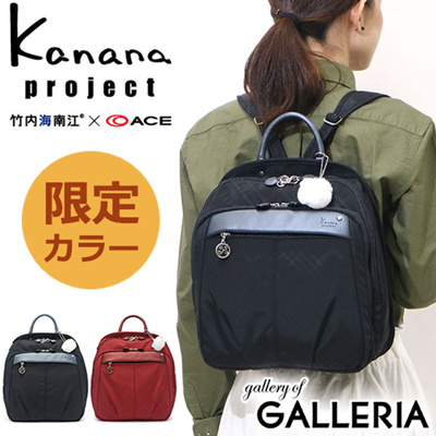 ed373b2d4c Kanana Luck Kanana Project kanana project Kanana Travel Luck Kanana Backpack  Sac Ladies L size PJ